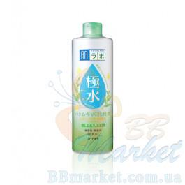 Лосьон для лица с  витамином С и минералами HADA LABO Kiwamizu Vitamin C & Hatomugi Lotion 400ml
