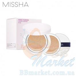 Перезарядка для кушона Missha Magic Cushion Cover Lasting Refill SPF50+/PA+++