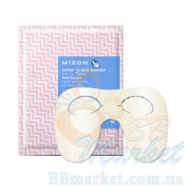 Гидрогелевая маска для глаз Mizon Intensive Skin Barrier Eye Gel Mask 1шт