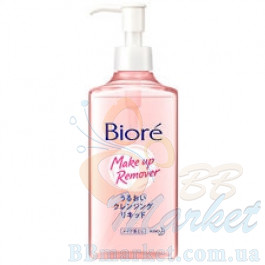 Сыворотка для умывания и снятия макияжа Kao Biore Make-up Remover Mild Cleansing Liquid 230ml