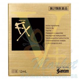 Японские капли для глаз с витамином В6 - SantenFX V Plus 12g