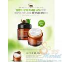 Крем с экстрактом улитки Mizon All in One Snail Repair Cream 92% - 75мл