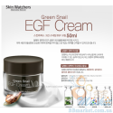 Питательный крем для лица Skin Watchers Green Snail INTENSIVE Cream  (Skin Watchers Green Snail EGF Cream) 50мл