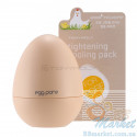 Tony Moly Egg Pore Tightening Pack