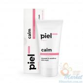 Успокаивающая маска для кожи лица PIEL Specialiste CALM Stressed & Sensitive Skin Mask 50ml