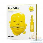 Осветляющая альгинатная маска с витамином С  Dr. Jart+ Cryo Rubber With Brightening Vitamin C 44g