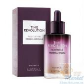 Ночная восстанавливающая сыворотка Missha Time Revolution Night Repair Probio Ampoule 50ml