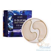 Супер укрепляющие патчи для глаз с бета-глюканом PETITFEE B-Glucan Deep Firming Eye Mask 60шт