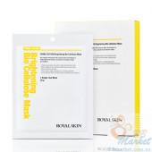 Био-целлюлозная осветляющая маска для лица ROYAL SKIN Prime Edition Brightening Bio Cellulose Mask 25g
