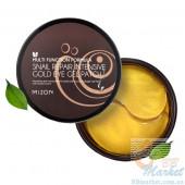 Гидрогелевые патчи с экстрактом улитки и золотом Mizon Intensive Gold Eye Gel Patch 60шт