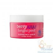 Ночная маска-пилинг Etude House Berry AHA Bright Peel Sleeping Pack 100 ml