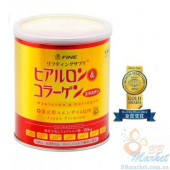 Японский питьевой коллаген Fine Japan Hyaluron & Collagen + Q10 Japan Premium