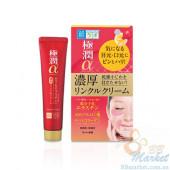 УЦЕНКА! (Помятая упаковка) Лифтинг крем-концентрат для глаз и носогубных складок HADA LABO Gokujyun Alpha Special Wrinkle Cream 30g