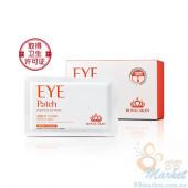 Мультифункциональные патчи для глаз ROYAL SKIN EYE Patch 1 пара (Срок годности: до 28.03.2022)