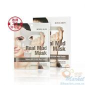 Маска для лица с натуральной глиной Royal Skin Real Mud Mask 1шт (Срок годности: до 26.04.2021)