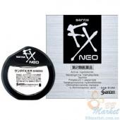 Японские капли для глаз - Santen Sante FX Neo 12g