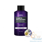 "Маска-Кондиционер для волос ""Белый мускус"" KUNDAL Honey & Macadamia Treatment White Musk 100ml"