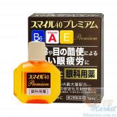 Витаминизированные японские капли для глаз Lion Smile 40 Premium 15ml