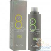 Смягчающая маска для волос MASIL 8 Seconds Salon Mild Hair Mask 200ml