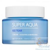 Увлажняющий крем для лица MISSHA Super Aqua Ice Tear Cream 50ml