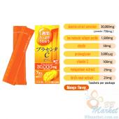 Японская питьевая плацента в форме желе Otsuka Placenta C Jelly 70g (на 7 дней)