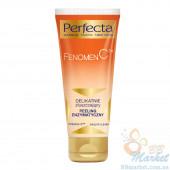 Мягко отшелушивающий энзимный пилинг для лица PERFECTA Fenomen C Gently Exfoliating Enzyme Face Peeling 75ml