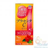 Японская питьевая плацента в форме желе со вкусом ацеролы Earth Placenta C Jelly Acerola 70g (на 7 дней)