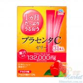 Японская питьевая плацента в форме желе со вкусом ацеролы Earth Placenta C Jelly Acerola 310g (на 31 день)