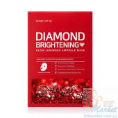 Осветляющая ампульная маска с алмазной пудрой SOME BY MI Diamond Brightening Calming Glow Luminous Ampoule Mask 25g - 1шт.