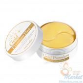 Гидрогелевые патчи под глаза с золотом Secret Key Gold Premium First Eye Patch 60 шт