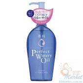 Гидрофильное масло Shiseido Perfect Watery Oil 230ml