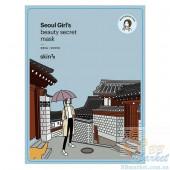 Увлажняющая тканевая маска для лица Skin79 Seoul Girl's Beauty Secret Mask Moisturizing Care 20g - 1шт