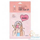 Двухфазная увлажняющая маска для лица Skin79 Moisture Selfie Mask 27g (Срок годности: до 30.01.2022)