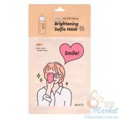 Двухфазная осветляющая маска для лица Skin79 Brightening Selfie Mask 27g