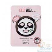 """Осветляющая тканевая маска для лица """"Панда"""" Skin79 Animal Mask Dark Panda 23g"""