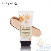 ББ крем с антивозрастным эффектом SO LEAF Anti-Wrinkle Vital BB Cream 50ml